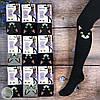 Колготки з яскравими котиками для дівчаток Розмір: 152-164 см