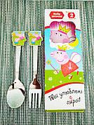 Набор детских столовых приборов   Ложка вилка детский набор   Детский набор столовых приборов   Свинка Пепа