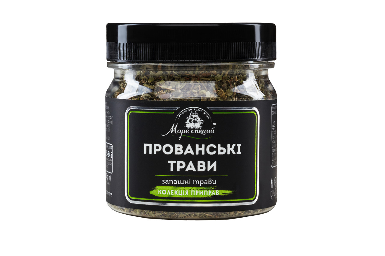 """Приправа """"Прованські трави"""" 40 г., баночка п/е"""