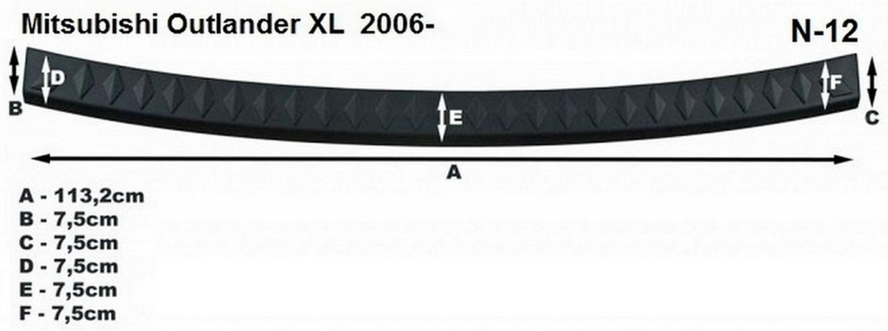 Пластикова захисна накладка на задній бампер для Mitsubishi Outlander XL 2006-2012, фото 3
