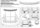 Пластикова захисна накладка на задній бампер для Mitsubishi Outlander XL 2006-2012, фото 6