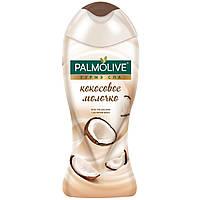 Гель для душа Palmolive кокосовое молочко 250мл
