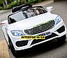 Дитячий електромобіль на пульті Mercedes (Мерседес) на EVA колесах, XM825 білий, фото 2