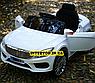 Дитячий електромобіль на пульті Mercedes (Мерседес) на EVA колесах, XM825 білий, фото 6