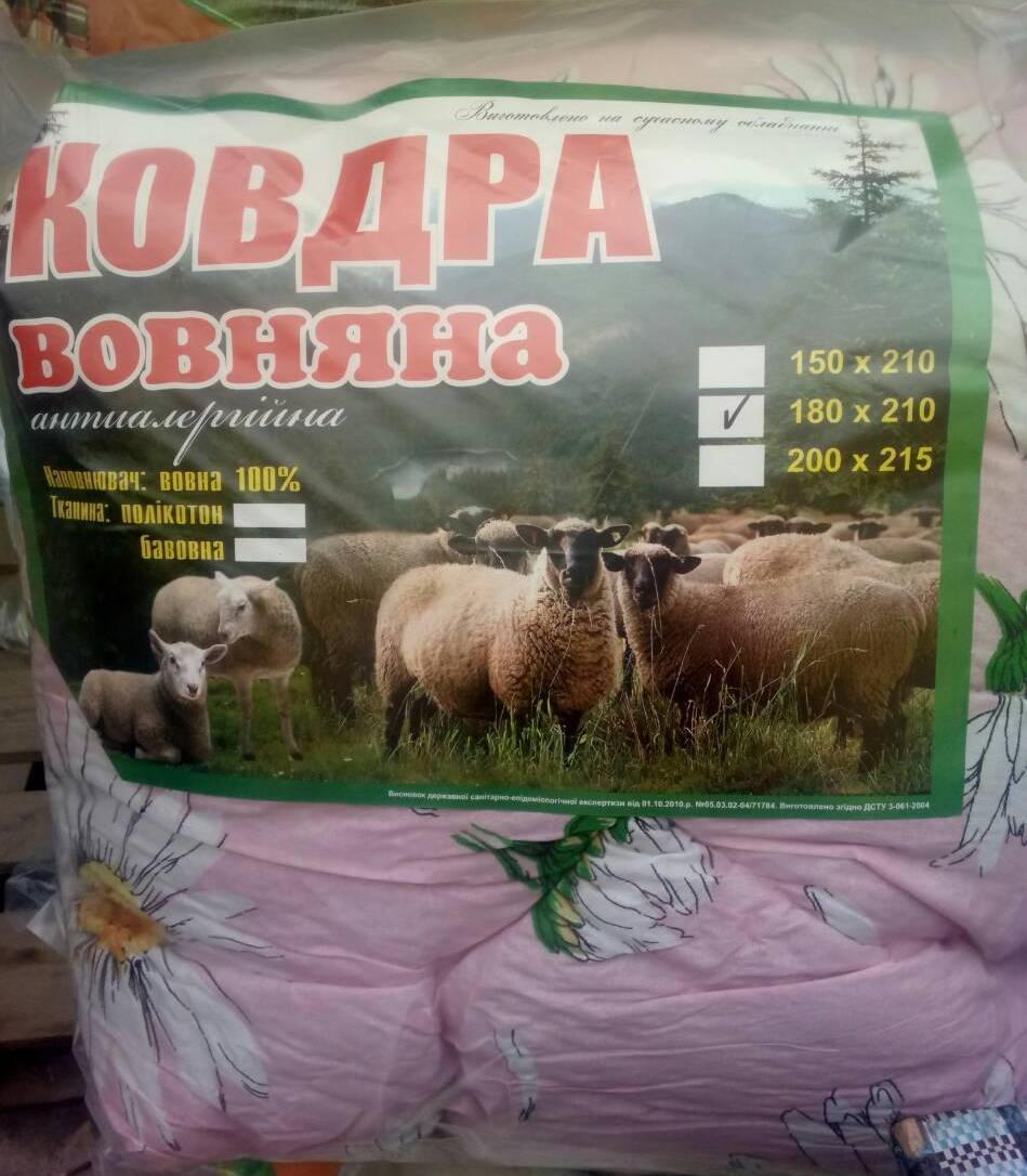 Зимовий бавовняну ковдру з овечої вовни двоспальне оптом і в роздріб