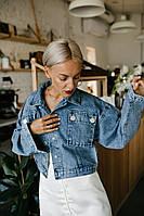 Короткая куртка джинсовая универсальная, фото 1