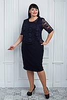 Элегантное гипюровое платье, фото 1