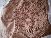 Какао порошок натуральный Монделис Украина