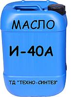 Масло индустриальное И-40А (светлое,ГОСТ) 20л
