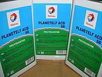 Масло холодильное ACD 68 Planet Elf (5 л\канистра)