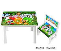Детский столик со стульчиком усиленным Зоопарк ЛДСП стул-стол столик пенал Стол и стульчик для детей