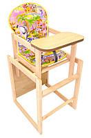 """Дитячий дерев'яний стільчик для годування, стільчик-трансформер """"Джунглі""""."""