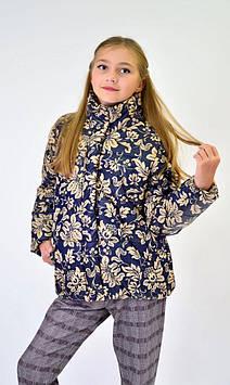 Куртка подростковая для девочки весна/осень  КЕТРИН 122,128,