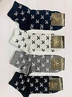 Носки мужские спортивные   Louis Vuitton