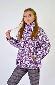 Куртка демисезонная на девочку КЕТРИН