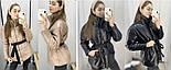 Куртка женская эко кожа весна-осень  42-44 44-46 рр., фото 7