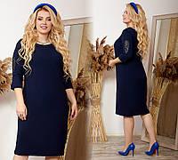 Женское платье  классического кроя высокого качества с  ткани дайвинг (48-56)