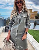 Женское платье-рубашка стильная,высокого качества с карманами(42-46)