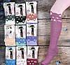 Колготки с яркими кошечками для девочек Размер: 92-164 см