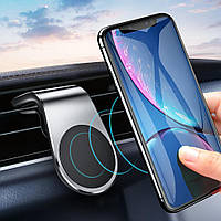 Автодержатель для телефонов (смартфонов) GETIHU Magnetic Car Black магнитный автомобильный держатель