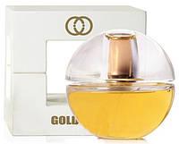 Парфюмированная вода Cuarzo The Circle Gold Seed (+ vial в подарок) для мужчин и женщин - edp 100 ml + vial