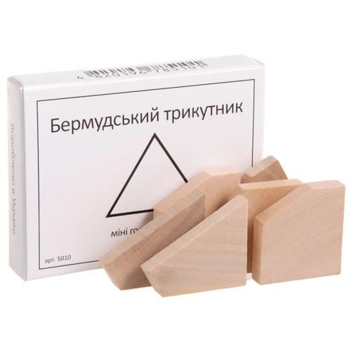 Деревянная головоломка Заморочка 5010 Бермудский треугольник