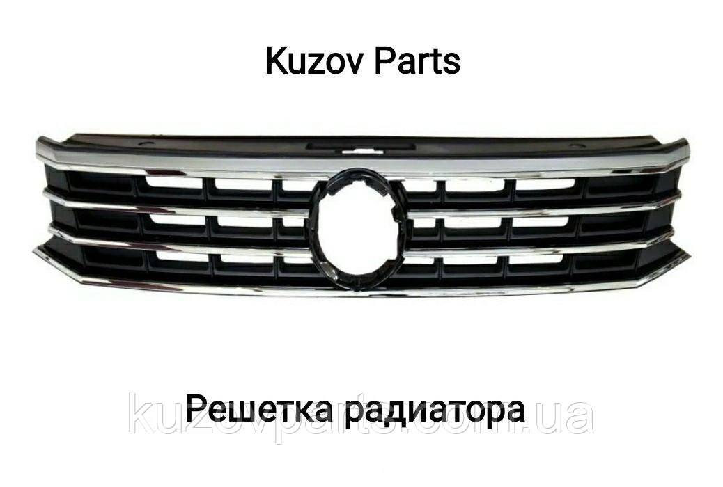 Решітка Радіатора Гриль Фольксваген Пассат Volkswagen Passat B8 USA