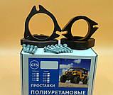 Проставки Митсубиси Лансер 9 полиуретановые для увеличения клиренса, фото 2