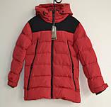 Зимняя куртка пуховик для мальчика. Куртки детские Glo-story, фото 2