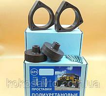 Проставки Фольксваген Гольф 5, 6, 7 полиуретановые для увеличения клиренса