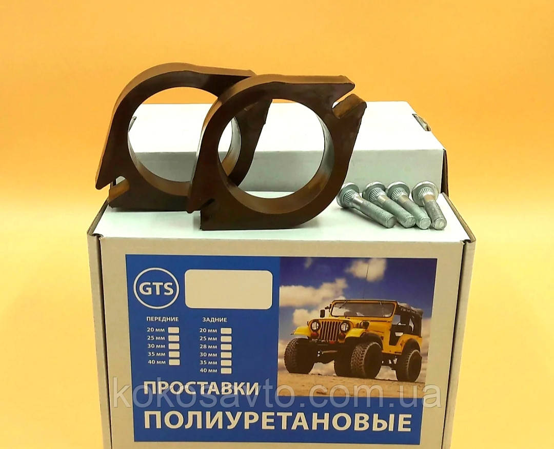 Проставки задние Митсубиси Аутлендер XL 2006-2012 полиуретановые для увеличения клиренса