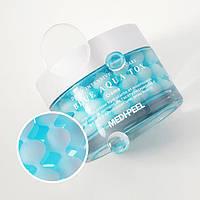 Капсульный крем в шариках Medi-peel Blue Aqua Tox Creme для интенсивного увлажнения кожи
