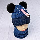 М 94061. Комплект зимний для девочки шапка и манишка , разные цвета (3-12 лет), фото 2