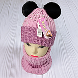 М 94061. Комплект зимний для девочки шапка и манишка , разные цвета (3-12 лет), фото 3