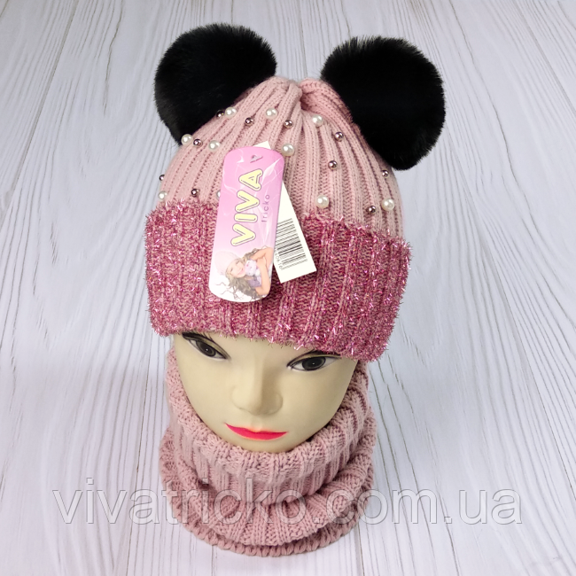 М 94061. Комплект зимний для девочки шапка и манишка , разные цвета (3-12 лет)