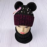 М 94061. Комплект зимний для девочки шапка и манишка , разные цвета (3-12 лет), фото 4