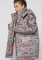 Куртка зимова свеоотрожающая на дівчинку, ріст 110-158