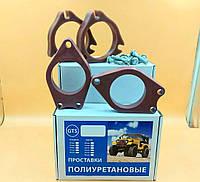 Проставки Тойота Авенсис Т250 2003 - 2009 для увеличения клиренса полиуретановые
