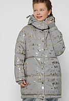 Зимова куртка свеоотрожающая на дівчинку, ріст 110-158