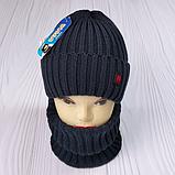 М 94068 Комплект для хлопчика шапка на флісі і снуд, різні кольори(3-12 років), фото 4