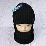 М 94068 Комплект для хлопчика шапка на флісі і снуд, різні кольори(3-12 років), фото 3