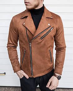 "Чоловіча куртка-Косуха ""Jam"" - коричневий"