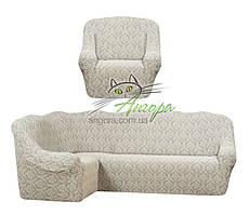Новинка! Чехол на угловой диван+кресло без рюш (жаккардовый) Karahanli кремового цвета