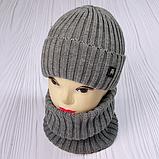 М 94068 Комплект для хлопчика шапка на флісі і снуд, різні кольори(3-12 років), фото 2