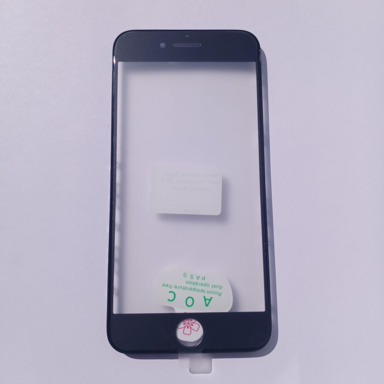 Скло корпуса Apple iPhone 7 з рамкою, OCA плівкою Black