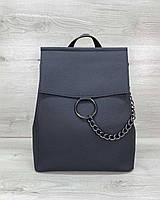 Рюкзак-сумка городской женский с цепочкой темно-синий из эко-кожи Марио WeLassie