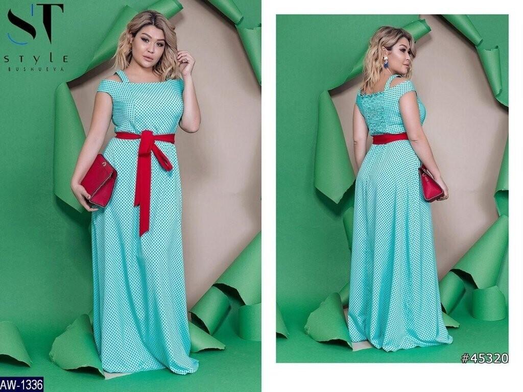 Утонченное женское платье в пол с открытыми плечиками, ткань *Коттон* 48, 50, 52, 54, 56, 58 размер батал 48