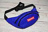 Поясная сумка, Бананка, барсетка суприм, Supreme. Синяя, фото 3