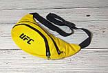Поясная сумка, Бананка, барсетка юфс, UFC. Желтая, фото 2