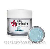 Molekula Гель №11 GEL LED BLUE 50 мл